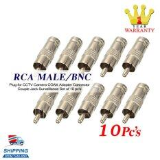 Gigabit RCA Male Plug to BNC for CCTV Camera COAX Adapter Connector Coupler Jack Surveillance Set of 10pcs