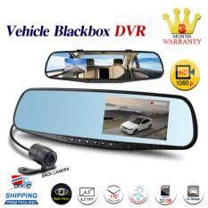 GIGABIT กล้องติดรถยนต์ Vehicle Blackbox DVR ทรงกระจกมองหลัง / วีดิโอ Full HD 1080P / ถ่ายภาพกลางวันและกลางคืน / G-Sensor / หน้าจอขนาด 4.3 นิ้ว / ระบบตรวจจับความเคลื่อนไหว / บันทึกแบบวน