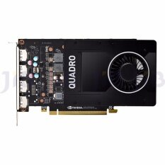 GIGABYTE VGA - VIDEO GRAPHICS ARRAY QUADRO P2000 CORES 1024 5GB GDDR5 160 BIT