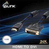 โปรโมชั่น Glink Hdmi To Dvi Standard Cable Black สายถัก Glink