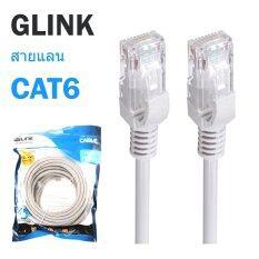 ราคา Glink Utp Cable Cat6 20Mสายแลนสำเร็จรูปพร้อมใช้งาน ยาว20เมตร White ใหม่ ถูก