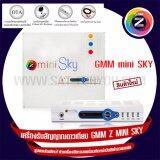 ราคา Gmm Z เครื่องรับสัญญาณดาวเทียม Gmm Z Mini Sky รุ่น Gmm Mini Sky ใหม่ ถูก