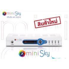 ทบทวน ที่สุด Gmm Z เครื่องรับสัญญาณดาวเทียม Gmm Z Mini Sky รุ่น Gmm Mini Sky