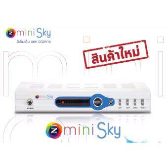 GMM Z เครื่องรับสัญญาณดาวเทียม GMM Z MINI SKY รุ่น GMM mini SKY