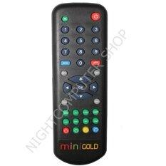 โปรโมชั่น Gmm Z รีโมท Remote Gmm Z ใช้กับกล่องดาวเทียม Gmm Z Mini Gold Gmm Z ใหม่ล่าสุด