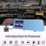 ราคา Go Mobile กล้องกระจกติดรถยนต์ พร้อมกล้องหลัง 3 In 1 ระบบสัมผัส จอ 4 3 นิ้ว รุ่น 570 สีทอง