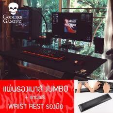 ซื้อ Godlikegaming แผ่นรองเมาส์สปีด ผสมคอนโทรล เย็บขอบ Gaming Mouse Pad For E Sport แผ่นรองเม้าส์ ขนาด Jumbo 91 X 46 ซม Black แถมฟรี Wrist Rest รองมือ ใน กรุงเทพมหานคร