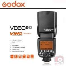 ราคา ราคาถูกที่สุด Godox V860 Ii C For Canon