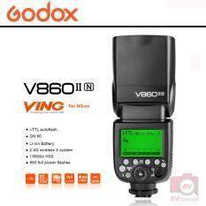 ราคา Godox V860 Ii N For Nikon ที่สุด