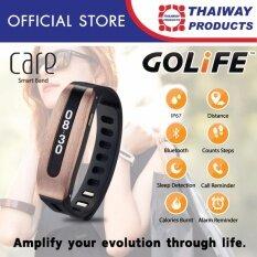 GOLiFE Care กำไลสุขภาพ อัจฉริยะ (Rose Gold)