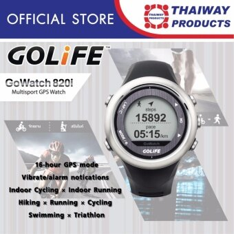 GOLiFE GoWatch 820i นาฬิกา Multisport GPS (Stainless Steel)