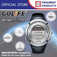 GOLiFE GoWatch X-PRO (Silver)