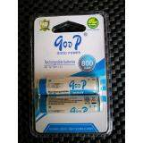Good Rechargeable Batteries Ni Mh 1 2 V Size Aa 800 Mah High Drain Up To 1 100 Cycles Pack 2 Pcs Good ถูก ใน กรุงเทพมหานคร
