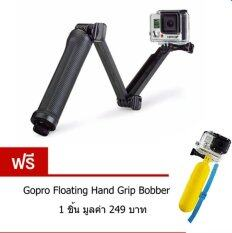 ราคา Gopro ไม้ Gopro Sjcam Xiaomi Yi Monopod 3 Way แถมฟรี Gopro Floating เป็นต้นฉบับ