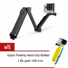 Gopro ไม้ Gopro Sjcam Xiaomi Yi Monopod 3 Way แถมฟรี Gopro Floating ใน กรุงเทพมหานคร