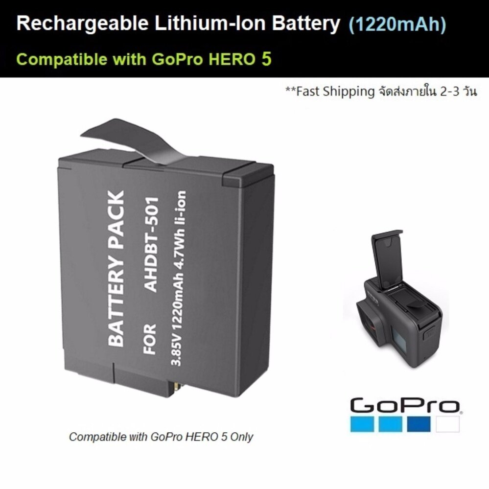 แบตเตอรี่ กล้อง GoPro Hero 5 Hero 6 1220mAh Rechargeable Battery for GoPro Hero 5 6