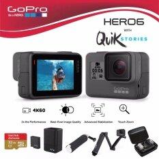 GoPro Hero 6 Black พร้อมเมมโมรี่ 32 GB, แบตเตอรี่ พร้อมที่ชาร์จ, ทุ่นลอยน้ำ, ไม้เซลฟี่ 3 way และ กระเป๋ากันกระแทก