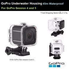 ขาย กรอบ กันน้ำ เคส ดำน้ำ สำหรับ Gopro Hero Session 4 And 5 Case Diving 45M Waterproof For Gopro Hero Session 4 And 5 ออนไลน์ กรุงเทพมหานคร