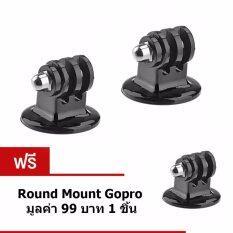 โปรโมชั่น Gopro Round Tripod Mount Set ซื้อ 2 แถม 1 For Gopro Sjcam Xiaomi Yi ใช้ได้กับ Action Cam ทุกรุ่น