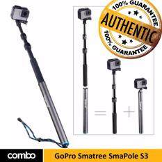 ส่วนลด สินค้า Gopro Smatree® Smapole S3 Detachable And Extendable Floating Pole 12 5 39 5 For Gopro Hero 4 3 3 2 1