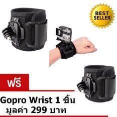 ขาย Gopro Wrist Band สายรัดข้อมือ โกโปร ซื้อ 1 แถม 1 For Gopro Sjcam Xiaomi Yi ใช้ได้กับ Action Cam ทุกรุ่น