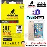 ส่วนลด Gorilla 3D True Clear กอริลล่า ฟิล์มกระจกนิรภัย เต็มจอขอบยาง For Iphone 6 Plus 6S Plus ใส Gorilla ใน สมุทรสาคร