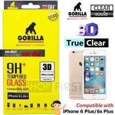 ขาย Gorilla 3D True Clear กอริลล่า ฟิล์มกระจกนิรภัย เต็มจอขอบยาง For Iphone 6 Plus 6S Plus ใส ราคาถูกที่สุด