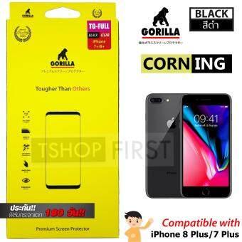 Gorilla Corning Tempered Glass กอริลล่า ฟิล์มกระจกนิรภัยเต็มหน้าจอ For iPhone 8 Plus7 Plus