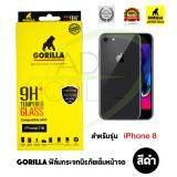 ขาย Gorilla ฟิล์มกระจกนิรภัยเต็มหน้าจอ Iphone 8 Corning เต็มหน้าจอ สีดำ Gorilla ผู้ค้าส่ง