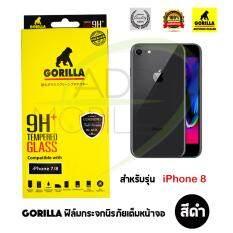 ซื้อ Gorilla ฟิล์มกระจกนิรภัยเต็มหน้าจอ Iphone 8 Corning เต็มหน้าจอ สีดำ ถูก