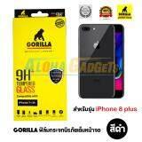 ขาย ซื้อ Gorilla ฟิล์มกระจกนิรภัยเต็มหน้าจอ Iphone 8 Plus Corning เต็มหน้าจอ สีดำ