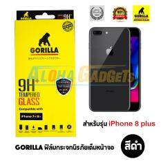 ขาย Gorilla ฟิล์มกระจกนิรภัยเต็มหน้าจอ Iphone 8 Plus Corning เต็มหน้าจอ สีดำ Gorilla ถูก