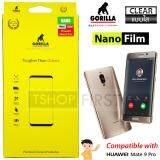 ราคา Gorilla Nano กอริลล่า ฟิล์มกันรอยนาโน กาวเต็มจอ For Huawei Mate 9 Pro ราคาถูกที่สุด