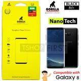 ขาย ซื้อ ออนไลน์ Gorilla Nano กอริลล่า ฟิล์มกันรอยนาโน กาวเต็มจอ รุ่นเว้าขอบบน For Samsung S8