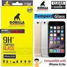 ขาย Gorilla Tempered Glass กอริลล่า ฟิล์มกระจกนิรภัย ไม่เต็มจอ For Iphone 6 6S ใส Gorilla เป็นต้นฉบับ
