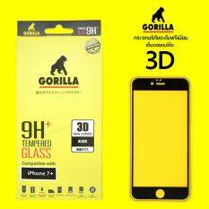 Gorilla Tempered Glass NEW  3D  - กระจกนิรภัยระดับฟรีเมี่ยม iPhone 7 Plus ขอบโค้งระดับ 3D - [ สีดำ ]