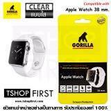 ซื้อ Gorilla Tpu Anti Shock กอริลล่า ฟิล์มกันรอยเต็มหน้าจอ For Apple Watch 38Mm ใส ถูก