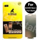 ราคา Gorilla Tpu Anti Shock Full Matte กอริล่าฟิล์มกันรอยแบบด้านเต็มหน้าจอ For Huawei Mate 9 ถูก