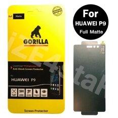 ขาย Gorilla Tpu Anti Shock Full Matte กอริล่าฟิล์มกันรอยแบบด้านเต็มหน้าจอ For Huawei P9 ใหม่