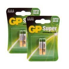 ราคา Di Shop ถ่าน Gp Aaaa Super Alkaline แพค 2 ก้อน จำนวน 2 แพค