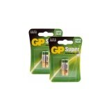 ส่วนลด ถ่าน Gp Aaaa Super Alkaline แพค 2 ก้อน จำนวน 2 แพค Gp Batteries