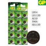 ส่วนลด Gp Batteries Lr1130 189 Lr54 Ag10 390A Alkaline Button 1 5V 2 แพ็ค 20 ก้อน