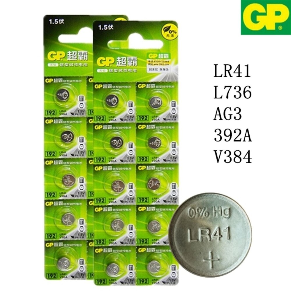 GP Batteries LR41 (AG3, 392A, L736,V384) Alkaline Button 1.5V (2 แพ็ค 20 ก้อน)