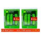 ขาย Gp Batteries Recyko Aa 2700 Series 12 ก้อน ถูก ใน ไทย