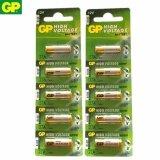 ราคา Gp Battery ถ่าน Alkaline Battery 12V รุ่น Gp27A ถ่านกริ่งไร้สาย รีโมตรถยนต์ Car Remote Controller 2 แพ็ค 10 ก้อน Gp เป็นต้นฉบับ