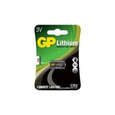 GP Battery Lithium Photo no.CR2 (Pack 10)