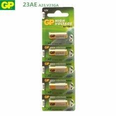 Gp Battery ถ่าน Alkaline Battery 12v. รุ่น Gp23ae / A23s / A23l / L1028 (1 แพ็ค 5 ก้อน)  .