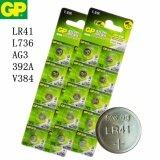ส่วนลด Gp ถ่านกระดุม รุ่น Lr41 Ag3 392A L736 V384 2 แพ็ค 20 ก้อน