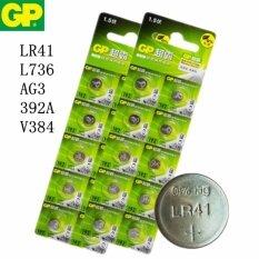 GP ถ่านกระดุม รุ่น LR41 / AG3 / 392A / L736 / V384 (2 แพ็ค 20 ก้อน)