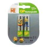 ราคา ถ่านชาร์จ Gp Minions Limited Edition Aa 1000 Mah แพค 2 ก้อน Gp Batteries เป็นต้นฉบับ